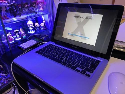 なつきMac復旧 - 11.jpg
