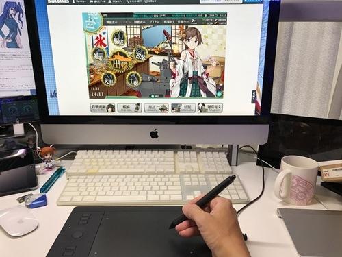 なつきMac復旧 - 21.jpg