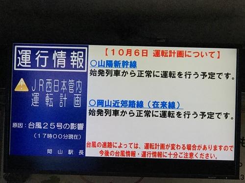 秋の電撃文庫祭前日 - 1.jpg