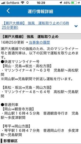 秋の電撃文庫祭前日 - 41.jpg