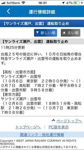 秋の電撃文庫祭前日 - 42.jpg