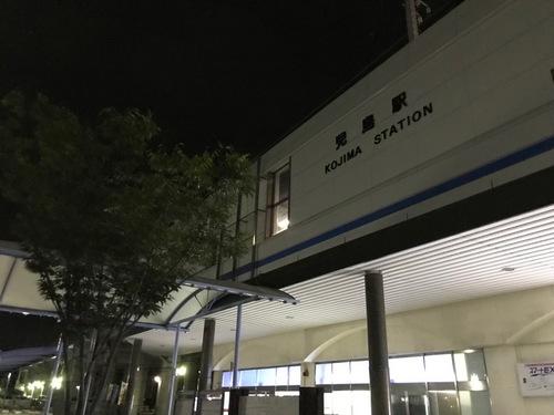 電撃祭 前半 - 3.jpg