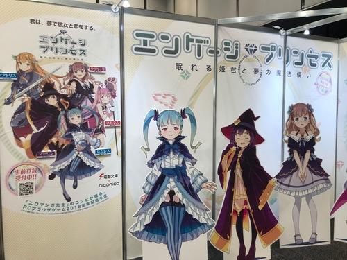 電撃祭 前半 - 41.jpg