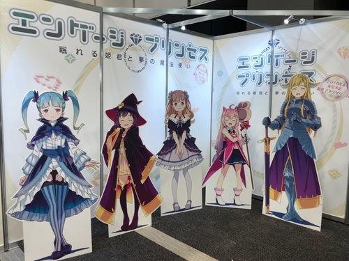 電撃祭 前半 - 42.jpg