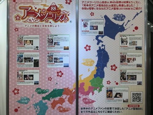電撃祭 前半 - 57.jpg