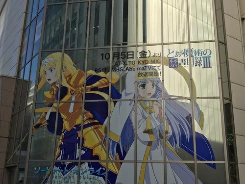 電撃祭 前半 - 72.jpg