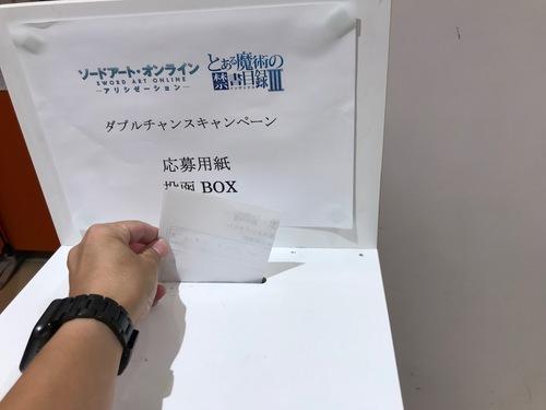 電撃祭 前半 - 76.jpg