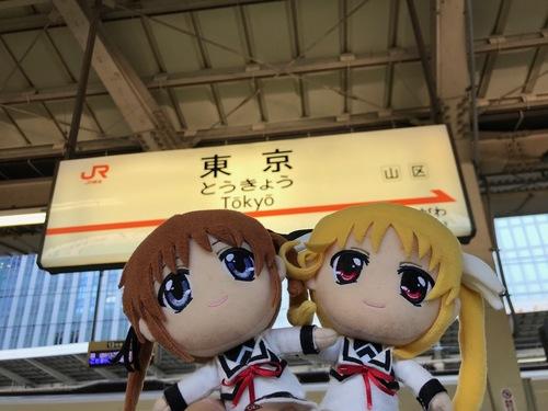 電撃祭 前半 - 8.jpg
