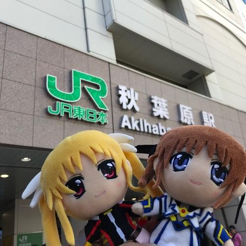 電撃祭 前半 - 9.jpg