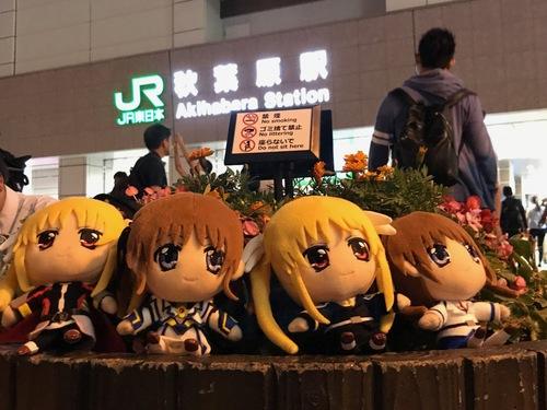 電撃祭 後半 - 32.jpg