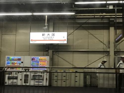 電撃祭 後半 - 46.jpg