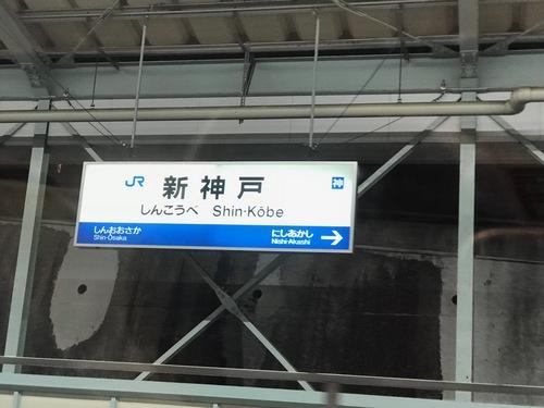 電撃祭 後半 - 47.jpg