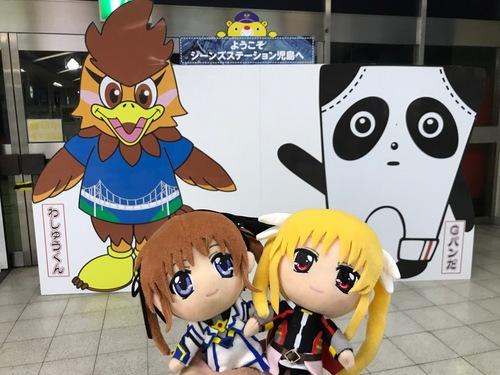 電撃祭 後半 - 53.jpg