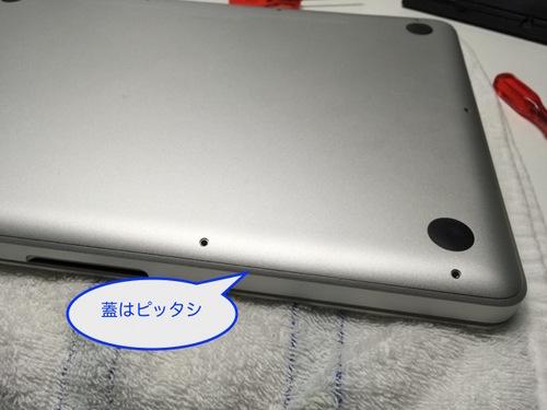 MBP バッテリー - 18.jpg