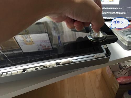 iMac近代化改修 - 12.jpg