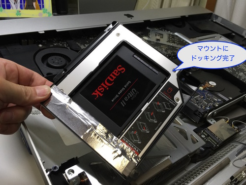iMac近代化改修 - 42.jpg