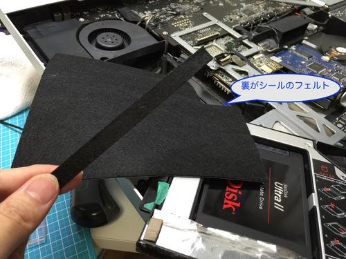 iMac近代化改修 - 45.jpg