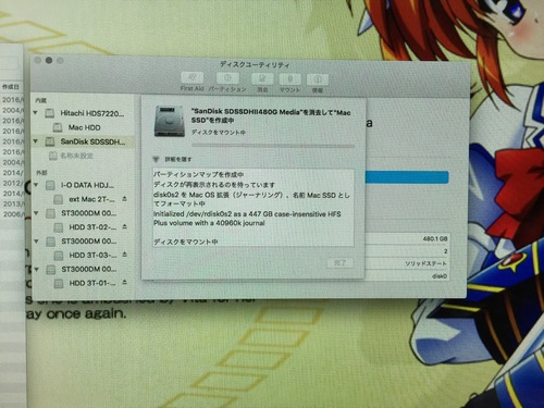 iMac近代化改修 - 56.jpg