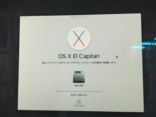 iMac近代化改修 - 62.jpg