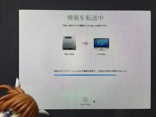 iMac近代化改修 - 63.jpg