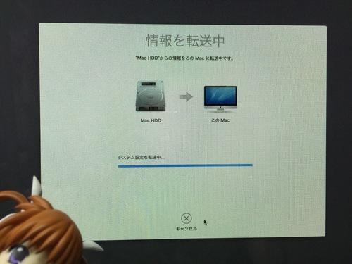iMac近代化改修 - 64.jpg